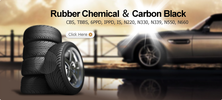 rubber chemical